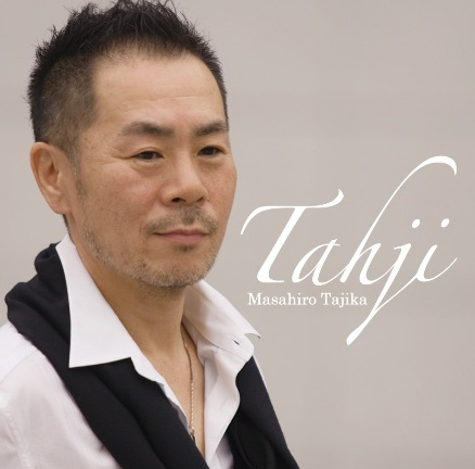 tajika_masahiro_tahji_cd